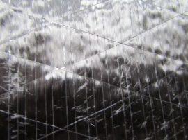 Unidirekcionális szénszövet  80 gr/m2, 60 cm