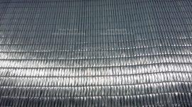 Unidirekcionális üvegszövet 500 gr/m2 60 cm keresztirányú